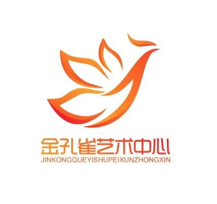 金孔雀艺术培训中心