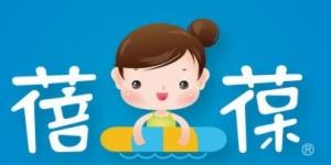 蓓葆嬰幼兒游泳館加盟