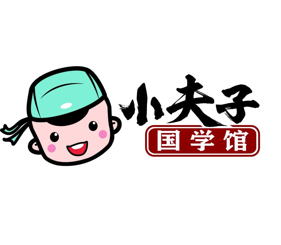 小夫子國學
