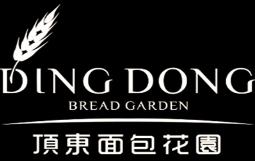 頂東面包花園加盟
