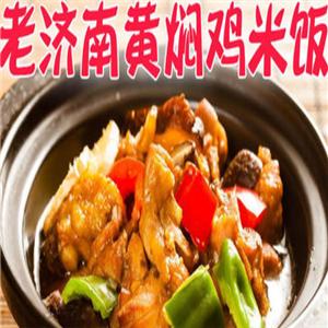 老济南黄焖鸡米饭