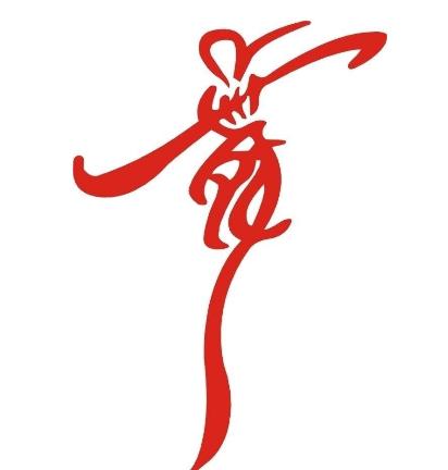 舞之韵艺术培训中心