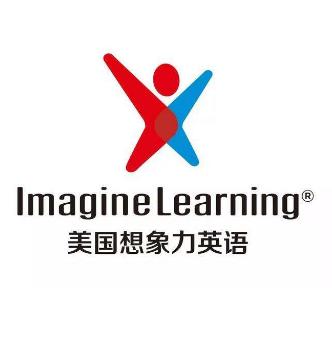 想象力英語