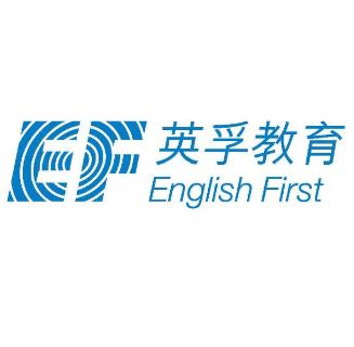 英孚英語教育