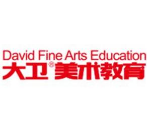 中國大衛美術教育誠邀加盟