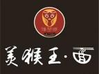 美猴王面诚邀加盟