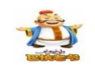 巴依老爺新疆菜