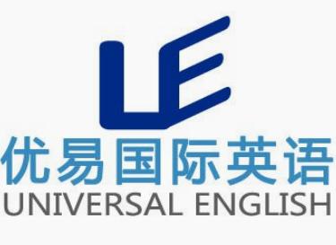 优易英语教育