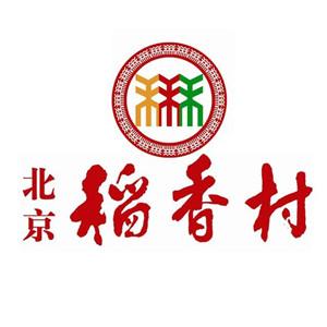 北京稻香村月餅