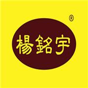 揚銘宇黃燜雞