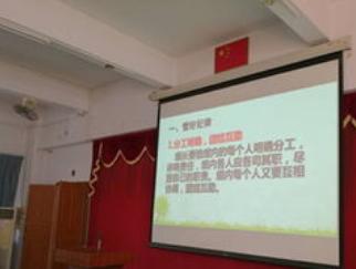 中國教育之窗加盟