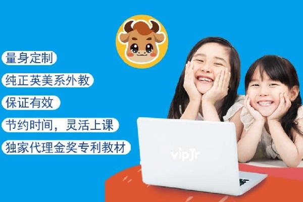 vipjr在线英语投资