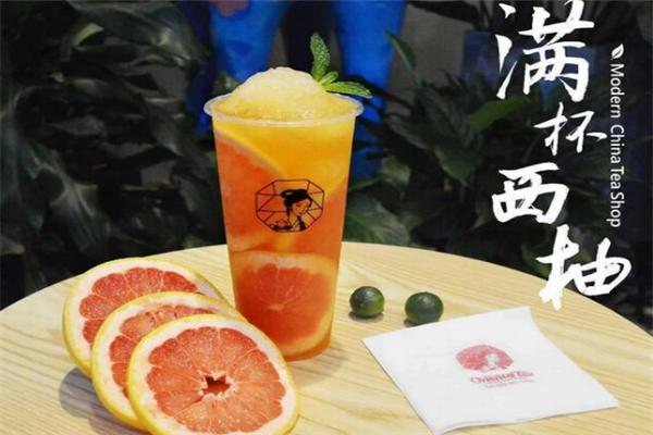 茶颜新中式茶饮加盟