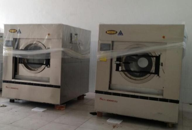 航星洗涤机械