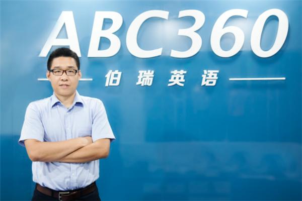abc360伯瑞英语加盟