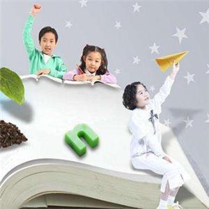 小學生英語培訓