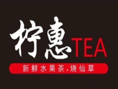 柠惠茶饮诚邀加盟