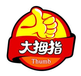 大拇指快餐