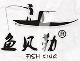 魚貝勒魚主題火鍋