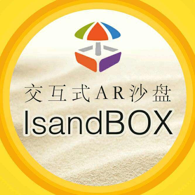 ISAND BOX  AR沙盤