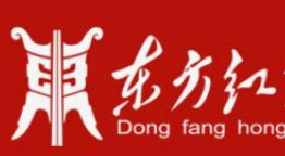 东方红湘菜馆