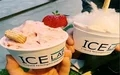 贝贝雪冰淇淋店