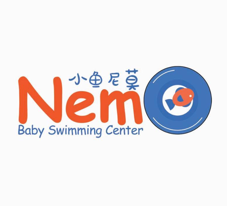 小鱼尼莫婴幼儿水育中心