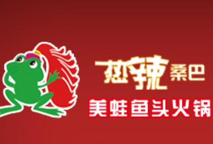 熱辣桑巴(ba)美蛙魚頭火(huo)鍋