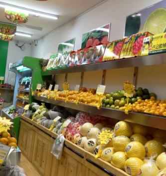 愛拉拉水果店