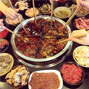 渝天椒重慶火鍋