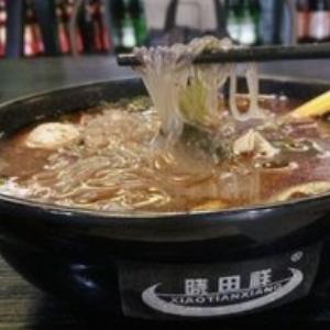 晓田祥餐饮
