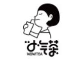 小氣茶奶茶茶飲