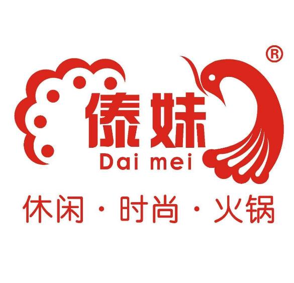 zheng宗dai妹火锅