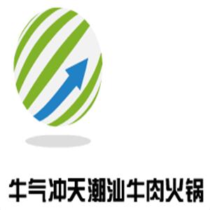 牛气冲天潮汕牛肉火锅