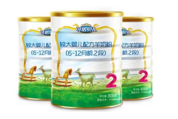 可諾貝兒羊奶粉加盟