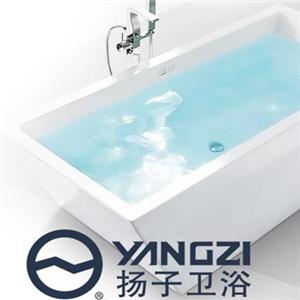 楊子衛浴加盟
