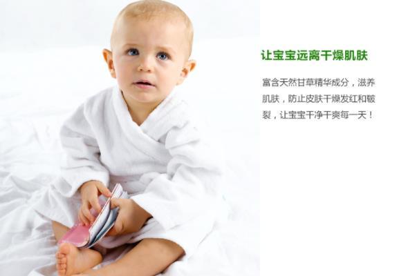 露安适婴儿用品加盟