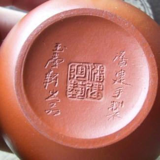 潘建陶藝加盟
