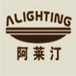 阿萊汀燈具加盟
