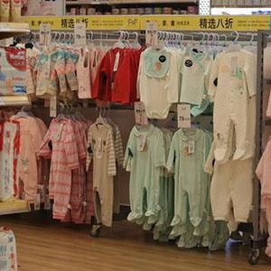 小象母嬰用品加盟圖片