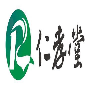 深圳仁孝堂健康管理有限公司加盟