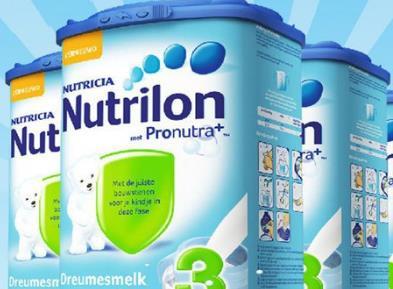荷蘭奶粉加盟圖片