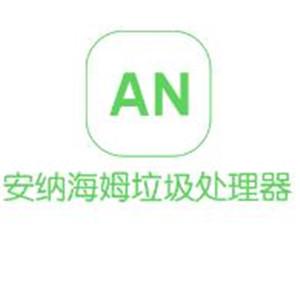 安納海姆垃圾處理器加盟