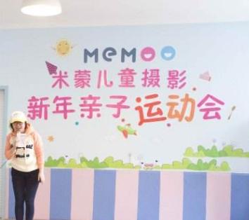 米蒙兒童攝影加盟