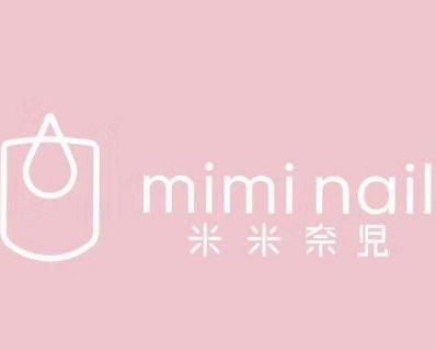 米米奈児美甲店加盟