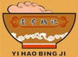 壹号炳记饺子云吞店加盟
