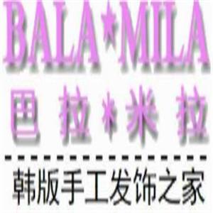 巴拉米拉發飾加盟