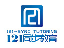 121同步教育