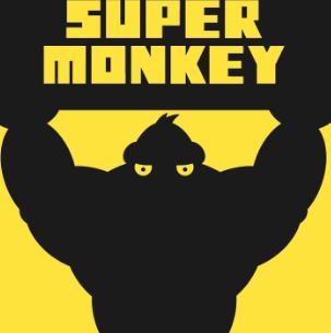超級猩猩誠邀加盟