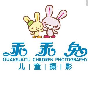 乖乖兔儿童摄影诚邀加盟